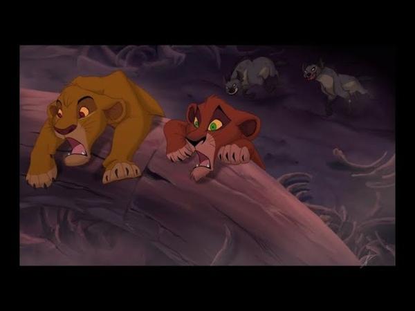 Ссора Муфасы и Шрама Причины вражды между двумя братьями Король лев