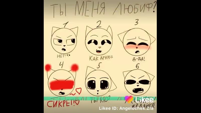 Like_6813704246362827754.mp4