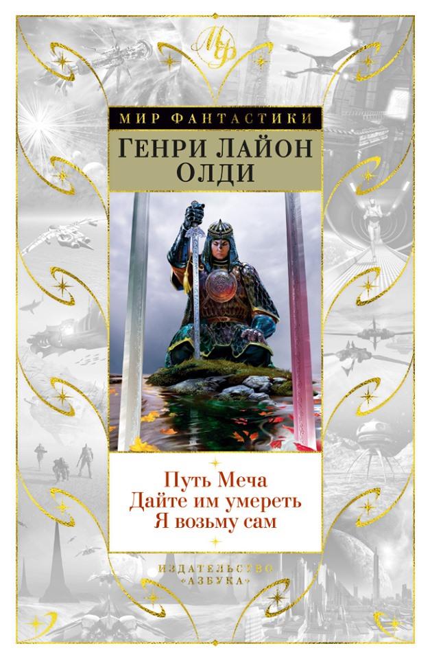 Dmitry Kovalenko о романе Г