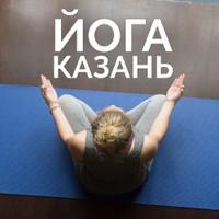 Логотип ЙОГА В КАЗАНИ