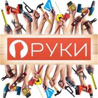 ПОТОЛКИ | ОКНА | БАЛКОНЫ | Ярославль