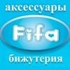 Fifa Acsessuari