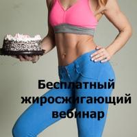 Евгения Дышлевич