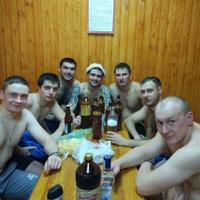 Фотография анкеты Александра Кашицина ВКонтакте