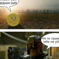 Фотография Славы Горенберга ВКонтакте