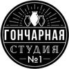 Гончарная студия №1 в Петербурге | 7 адресов