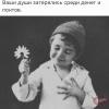 Чураев Алексей