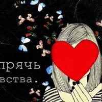 Диана Самсонова