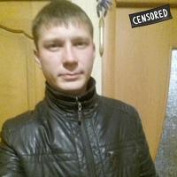 Grybinko Serega