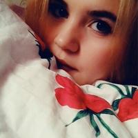 Фотография анкеты Ирины Лапиной ВКонтакте