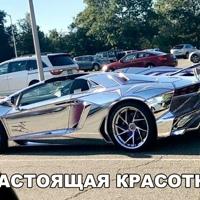 Бикмухаметов Руслан