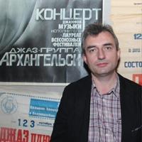 Igor  Kysin
