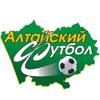 Altaysky Futbol