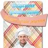 Вкусные Кулинарные Рецепты    Видео Рецепты