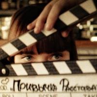 Катя Телегина