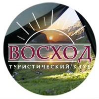 "Логотип Турклуб ""Восход"""