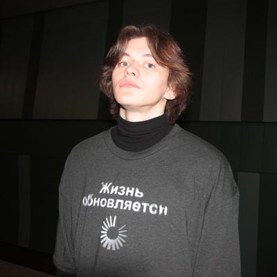 Артём, 19, Sovetskiy