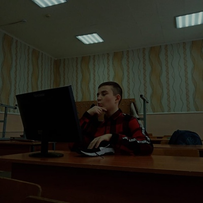 Костя Мурыгин