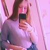 Ангелова Алия