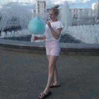 Бодрова Ольга