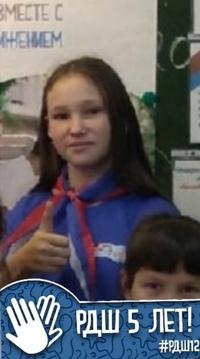 Шулепова Таня