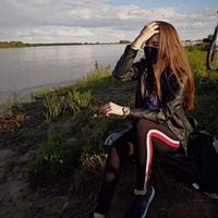 Фотография анкеты Анастасии Пичугиной ВКонтакте
