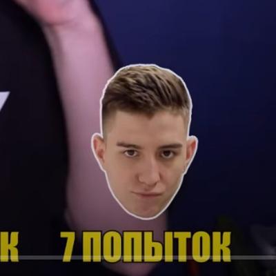 Влад Алексеев'аодин