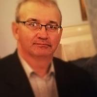 Александр Богомолов