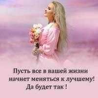 Кирилл Фирсов   Москва