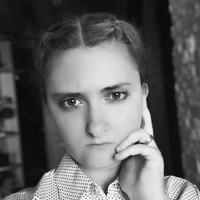Natalia Skrynskaya
