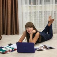 Фотография страницы Ирины Яковлевой ВКонтакте