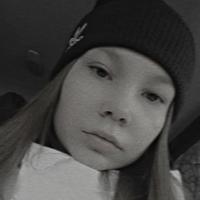 Фотография профиля Varya Isaeva ВКонтакте
