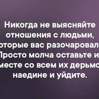 Кайфарик По-Жизни