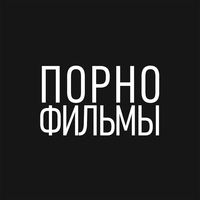 Порнофильмы   Орел