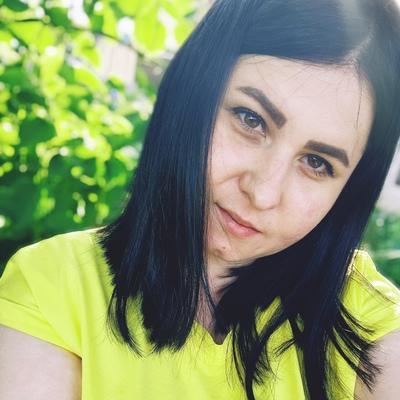 Anastasiya, 24, Tikhoretsk