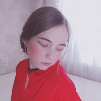 Alina Onyushkina