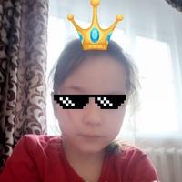 Кристина Лянкэ