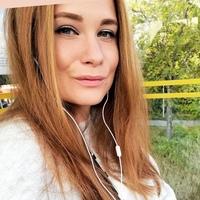 Пушкарёва Татьяна