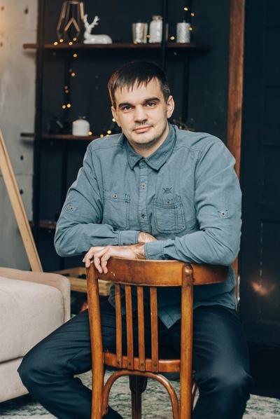 Дима Сорокин
