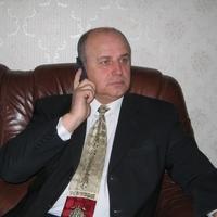 Панекин Александр
