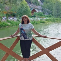 Ольга Круль