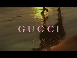 Gucci Of Course a Horse The Spring Summer 2020 Campaign
