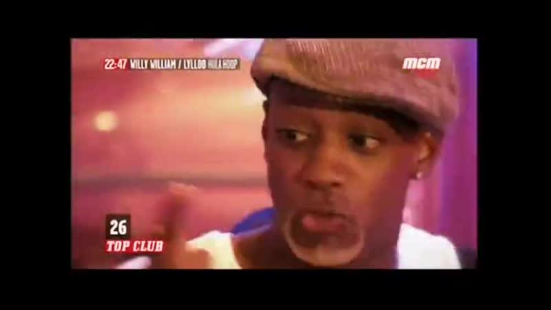 WILLY WILLIAM LYLLOO Hula Hoop MCM TOP TOP MIX