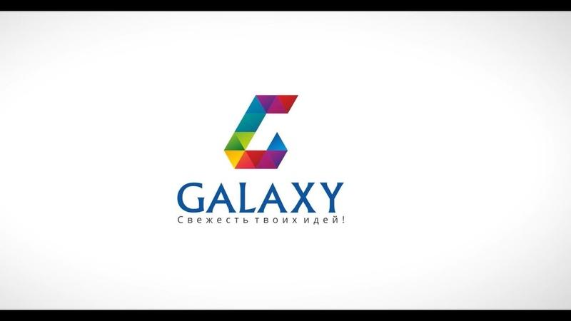 Интернет магазин GALAXY