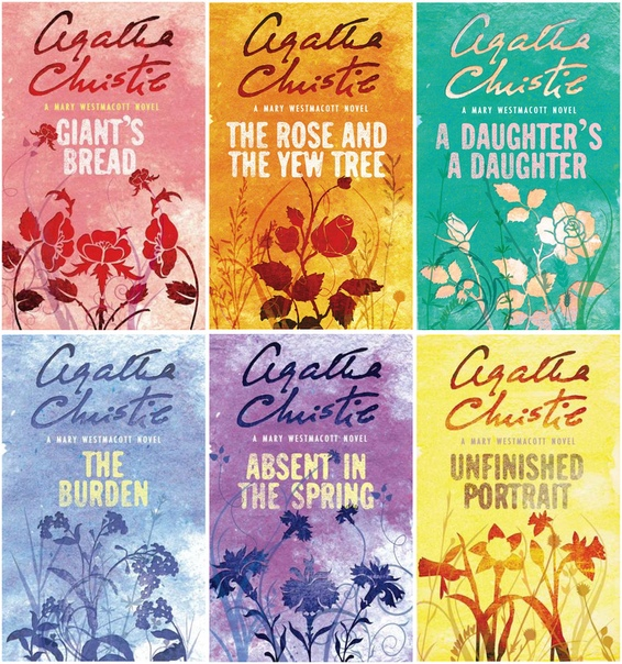 A Daughters a Daughter by Christie Agatha