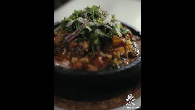 Taran Film (2018) / Inst Stories Food