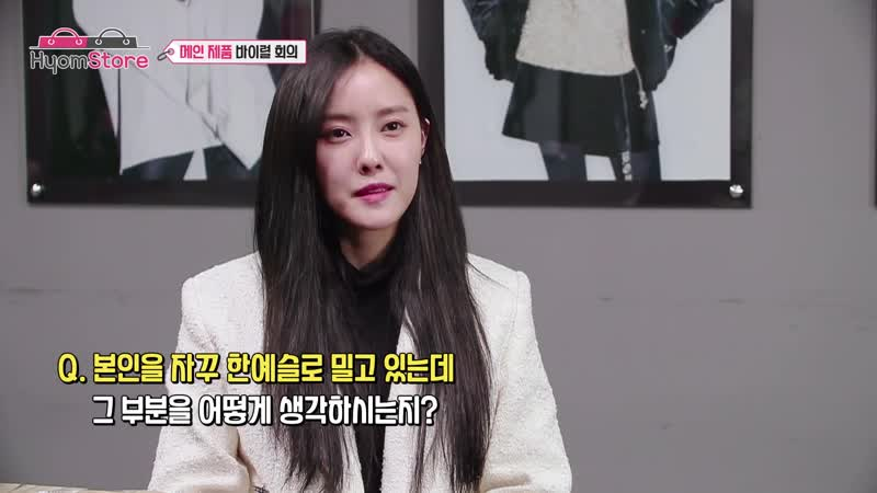 SHOW ENG SUB 200408 Hyomin Hyomstore ep 7 Product selection complete MD's viral video challenge