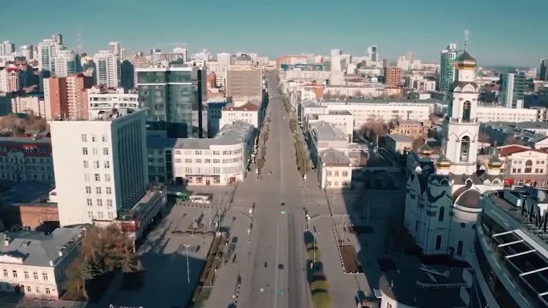 Открытие офиса Antares в Екатеринбурге 🎊