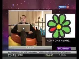 Вести.net *