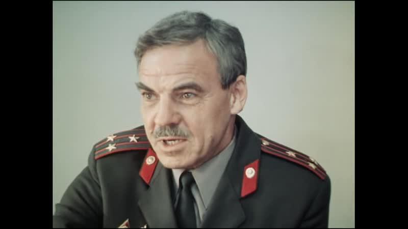 Золотая мина 1 серия (1977) Ленфильм